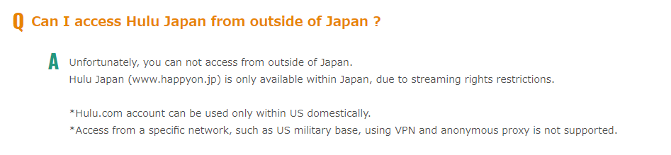 Can I access Hulu Japan from outside of Japan ?